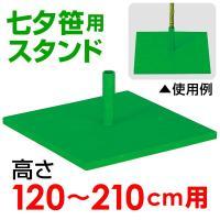 ●サイズ:H10×W25×D25cm ●材質:布・木 ●ロット:1ヶ