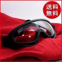 サイズ:18cm×8cm 重量:75g   サバゲーやバイク、スキー、スノボーと様々な用途があるゴー...