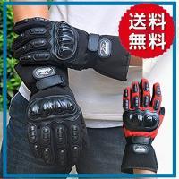 サイズ:M・L  カラー:レッド、ブラック 防水・防寒のウインターグローブです。  手首周りもしっか...