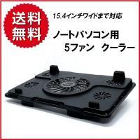 対応機種:USBインターフェイスを装備した15.4型サイズまでのノートPC  ファンサイズ:直径≒1...