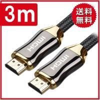 4K、UHD、3D、ARC、2160P、 1080P、48ビットカラー(ディープカラー)、 インター...