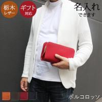 ステマチという技法を用いて仕立てられた本革クラッチバッグ。1枚革を贅沢に使用し、持ち心地の良さ・見た...