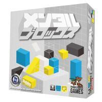 ホビージャパン メンタル・ブロックス 日本語版 ボードゲーム 4981932025087 5月予約
