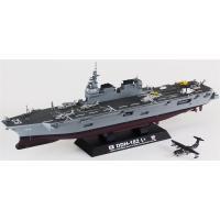JPMシリーズ ひゅうが 《07月予約》 塗装済み完成品 (再販) 海上自衛隊ヘリコプター搭載護衛艦 DDH-181 1/700 [ピットロード]