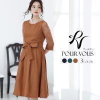 ドレス【2854】  パーティードレス専門店PourVous(プールヴー)は20代・30代・40代・...