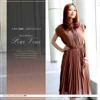 ブリーツロングワンピースドレス【778】  パーティードレス専門店PourVous(プールヴー)は2...
