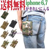 スマートフォンや小物を収納するのに便利なポーチ。 iphone6がぴったり入ります。 iphone6...