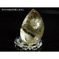 1点限り≪現物:写真の商品をお届けします≫  水晶に、迫力ある龍が刻まれた豪華な一品! 更に金針ルチ...