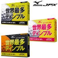 ★☆MIZUNO-ミズノ JPX NEXDRIVE ジェイピーエックス ネクスドライブ ゴルフボール...