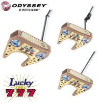 ★☆【入荷しました!!!】【数量限定】ODYSSEY-オデッセイ- Lucky 777 Putter...
