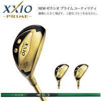 【New】ゼクシオ xxio プライム prime ユーティリティ ユーティリティー sp-800 ...