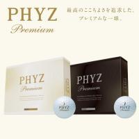 ファイズ PHYZ ゴルフボール 1ダース 4ピース 新品 人気 飛距離 ホワイト ゴールド プラチ...