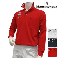 ◆ Munsingwear マンシングウエア 長袖 ポロシャツ MENS メンズ 春夏 SG1284...