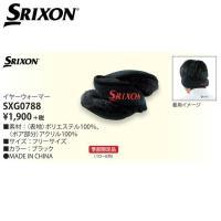 ★☆ダンロップ SRIXON/スリクソン イヤーウォーマー SXG0788【/ダンロップ 2014年...