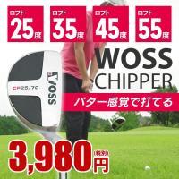 【チッパー】ウォズ(Woss) レディース メンズ ゴルフ クラブ/アプローチウェッジ 女性用 男女...