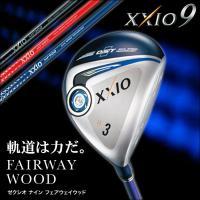 ゼクシオ9 XXIO9 フェアウェイウッド ゴルフクラブ メンズ ゼクシオナイン MP900 カーボ...