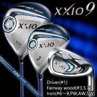 ゼクシオ9 XXIO9 ゴルフクラブセット ゴルフセット メンズ ドライバー フェアウェイウッド ア...