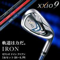 ゼクシオ9 XXIO9 アイアンセット ゴルフクラブ メンズ アイアン 5本セット ゼクシオナイン ...