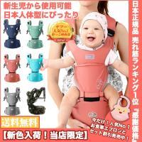 ベビー抱っこ紐 抱っこひも 赤ちゃん ベビーキャリー スリング ヒップシート付き 出産祝い 新生児 送料無料 ポイント消化 無料ラッピング