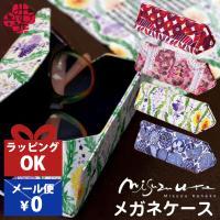 金子みすゞ メガネケース おしゃれ レディース ブランド スリム 眼鏡ケース 女性 和柄 花柄 かわいい
