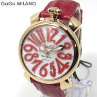 GaGa MILANO MANUALE ガガミラノ メンズ&レディース腕時計  ★入荷時検品で、ケー...