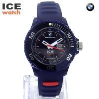 ICE WATCH アイスウォッチ BMW Motorsport Edition レディース  ★サ...