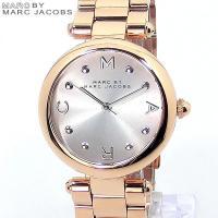 マークバイマークジェイコブス (MARC BY MARC JACOBS) レディース 腕時計 201...