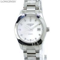 ロンジン 腕時計 レディース 自動巻き ダイヤモンド12P (0.048ct)インデックス ホワイト...
