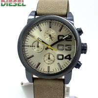 ディーゼル メンズ 腕時計 大特価セール 人気のクロノグラフモデルです。 ムーヴメントは信頼の日本製...