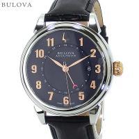 BULOVA ACCUTRON ブローバ メンズ 腕時計 ジェミニ  ★展示用商品をアウトレット品と...