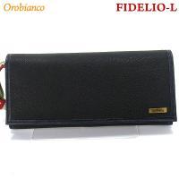 オロビアンコ メンズ 長財布 二つ折り  上質なカーフレザーに人気のシックな型押しSAFFIANOデ...