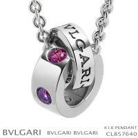 """ブルガリ ネックレス 少量限定入荷 BVLGARI BVLGARI 並行輸入品  定番中の定番""""BV..."""
