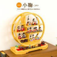 ひな人形 木目込み 丸窓の小さいおひなさま 小鞠(こまり) 十五人の超コンパクト木目込み雛人形