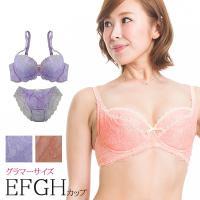 商品名:ルアン ブラ&ショーツセット  カラー:ピンク ブルー オレンジ パープル 素材:ナイロン ...