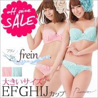 サイズ: 【ブラジャー】 Eカップ E70.E75.E80.E85.E90 Fカップ F70.F75...