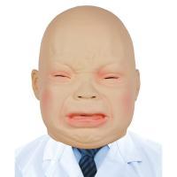 今話題の赤ちゃんラバーマスクがついに登場! 不気味なほど超リアル!! 通常2592円の処、特別価格2...