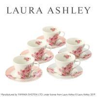 LAURA ASHLEYローラアシュレイ「クチュールローズ・5客コーヒーセット」(イギリス ブランド 食器 ギフトコーヒーカップ 記念品 贈り物)