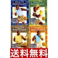 ビリーズブートキャンプ 4枚セット 日本語字幕版 [正規品] エクササイズ ダイエット DVD 送料無料