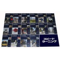 商品内容:各巻CD2枚組・各巻テキスト付属します。 中古商品になりますので、多少のスレ傷などございま...