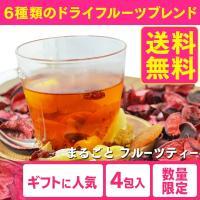 ※Yahoo!売れ筋商品ランキング「ティーバッグ紅茶人気ランキング」3位獲得※  ゴロゴロとしたドラ...