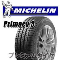 ■ドライブの楽しみ方をサポートする「アクティブコンフォートタイヤ」 ・メーカー名:MICHELIN(...