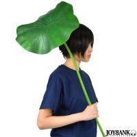 葉っぱ傘 ハスの葉 雨 かさ カエル コスプレ 仮装 イベント ハロウィン