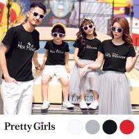 ディズニーTシャツ 親子Tシャツ ペアルック Tシャツ ミッキー Tシャツ ミニー 親子T-shirt   親子 ペア 男の子 女の子 親子服 半袖 キャラクター