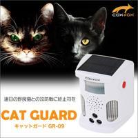 ※お取り寄せ(7〜10営業日以内に発送予定) ※キャンセル・返品不可 人間への影響を最小限に、猫のみ...