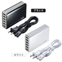 ※発送目安:2週間 USBポート出力自動判別機能「Smart USB System」搭載で、6台まで...