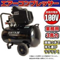 【商品詳細】  本体サイズ 約680×620×310(mm)  電圧 100V 50/60Hz 3馬...