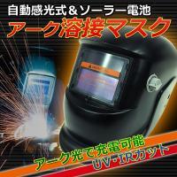 保護フィルムは別売りです。  【商品詳細】 仕様:感光速度:1/25000秒 ユニットサイズ:110...