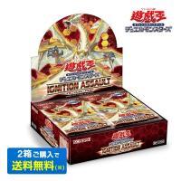 遊戯王OCG デュエルモンスターズ IGNITION ASSAULT (イグニッションアサルト) 1BOX