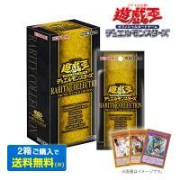 遊戯王OCG デュエルモンスターズ レアリティコレクション プレミアムゴールドエディション 1box RARITY COLLECTION PREMIUM GOLD EDITION