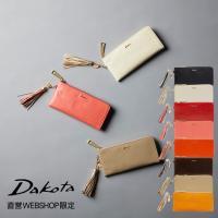ダコタ財布 Dakota dakota 財布/ボリューム感あるタッセルやゴールドでまとめた装飾で、ぐ...